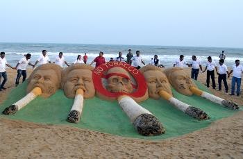 no tocacco sand art