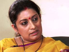 Smriti Irani (source: youtube.com)