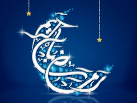 Ramadan Ramzaan