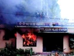 Titlagarh Police station on fire