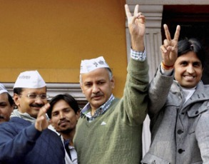 File Pic : AAP leaders celebrating victory