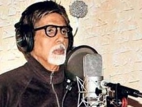Amitabh singing