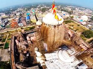 Aerial view of theTemple shot by a drone device