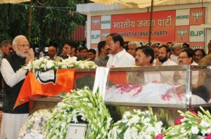 PM Modi paying his last respect to the departed leader (PIB)
