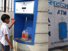 File pic of Water ATM