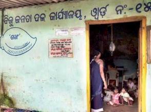 Anganwadi centre inside a BJD corporators office
