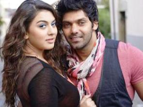 "Arya with Hansika in ""Meegaamann"""