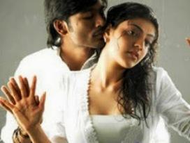 Dhanush film
