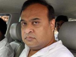 Himant Biswa Sarma