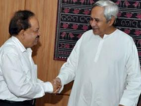 Chief Minister Naveen Patanaik sake hand with Union Health and Family Welfare minister Dr. Harsh Vardhan at Secretariat in Bhubaneswar on Saturday.