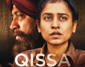Irfan and Tilottama in Qissa