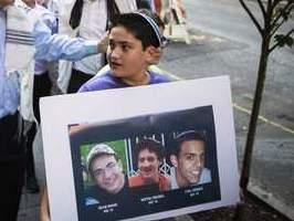 Israel teens killed