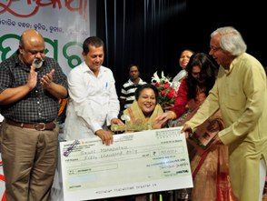 Kadambini Award