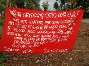 Maoist banner at Muniguda's Hatadahikhal ( pic- Simanchal Panda)