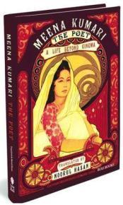 Meena Kumari Book