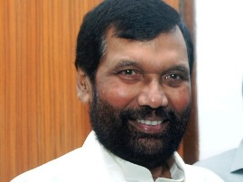 Union Minister for Consumer Affairs, Food and Public Distribution,  Ramvilas Paswan