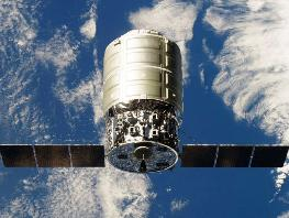 Cygnus ( source-newslocker.com)