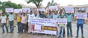 eocr protest