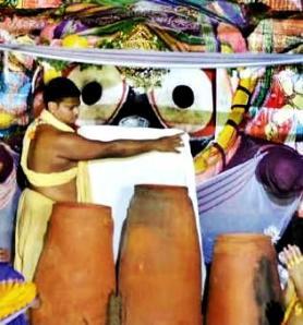 Adharpana ritual