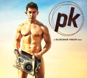 Aamir in PK film poster