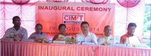 Inauguration of CIMIT Animation at Bhubaneswar_Pic 1