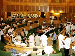 File pic of J&K Assembly