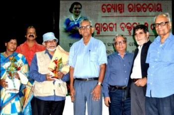 Guests and awardees at the 1st Jyotsna Routray Memorial Lecture in Bhubaneswar