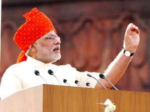 The Prime Minister, Shri Narendra Modi addressing the Nation on the occasion of 68th Independence Day from the ramparts of Red Fort, in Delhi on August 15, 2014.