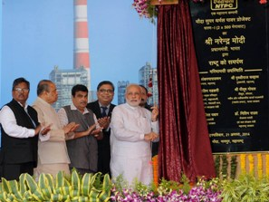 PM Modi dedicating  Mouda Super Thermal Power Project Stage-1 (1000 MW) to the Nation, in Mouda, Maharashtra (PIB)