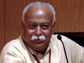 Mohan Bhagwat RSS