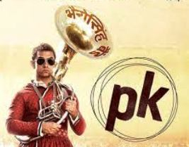 PK Poster two