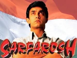 Patriotic Films