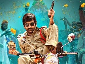 Ravi Teja in 'Power'