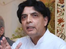 picture courtesy: pakistantoday.com.pk