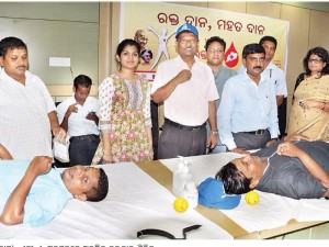 Ama Odisha Blood Donation