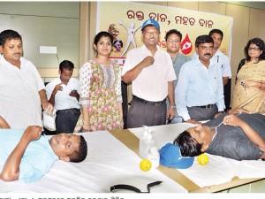 Ama Odisha Blood Donation