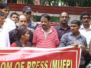 mufp protest