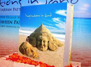 Sudarsan sand art book