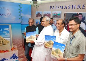 Sudarsan Sand Art book