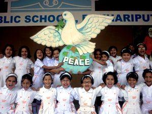 DAV school PKPT