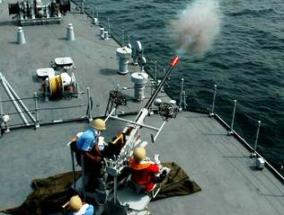 Indian Navy Ship Gun