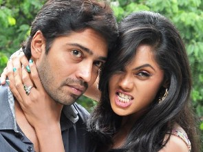 Karthika Nair with Allari Naresh