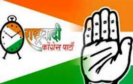 NCP-and-Congress