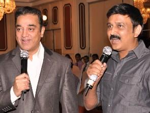 Kamal Haasan with Ramesh Aravind