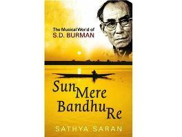 SD Burman Book