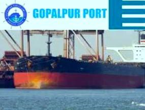 gopalpur-port