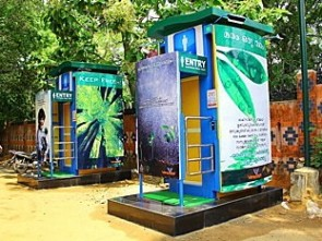 Eram Scientific's e-toilet