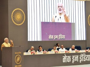 Modi addressing corporates