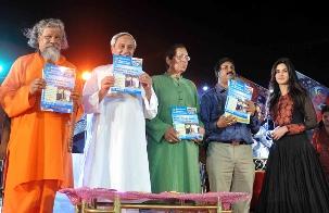 Chief Minister Naveen Patnaik, MPs Pyarimohan Mohapatra, Prasanna Patasani and Katrina Kaif at a Seashore function