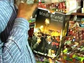 Modi brand crackers